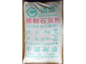氢氧化钙2