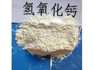 氢氧化钙5