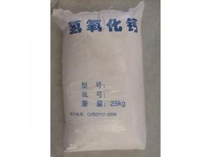 氢氧化钙6